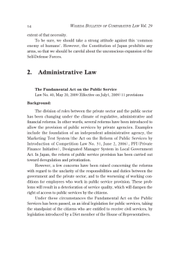 2. Administrative Law