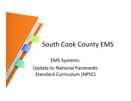 South Cook County EMS