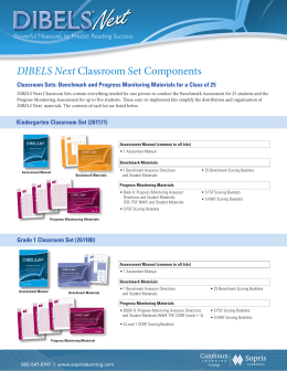 DIBELS Next Classroom Set Components
