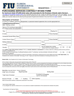 purchasing services contract intake form