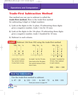 Trade-First Subtraction Method