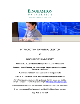 introduction to virtual desktop at binghamton university