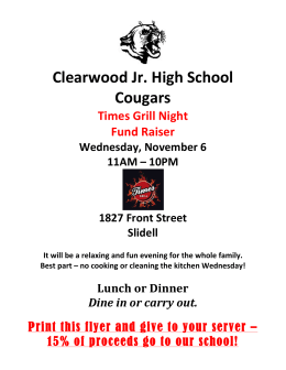 Clearwood Jr. High School Cougars