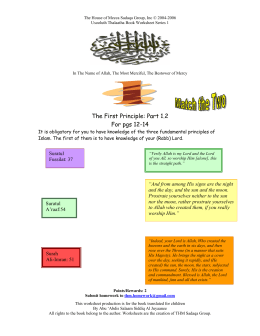 The First Principle: Part 1.2 For pgs 12-14