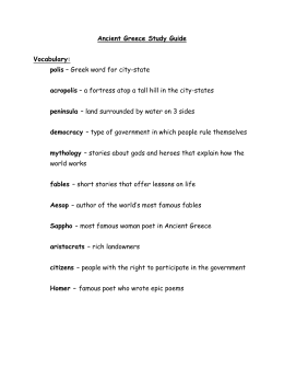 Ancient Greece Study Guide Vocabulary: polis – Greek word for city