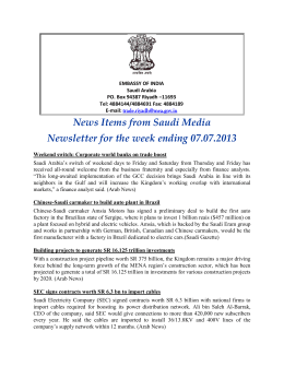 News Items from Saudi Media Newsletter for the week ending 07.07