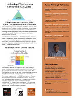Leadership Series Brochure