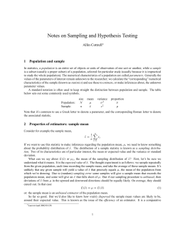 Notes on Sampling Theory