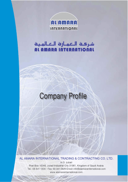 Company Profile - About AL AMARA