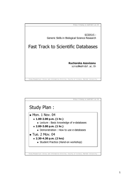 Fast Track to Scientific Databases Study Plan :