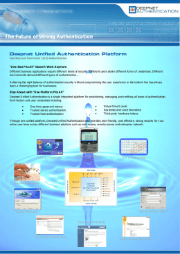 Deepnet Unified Authentication Platform