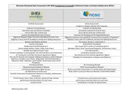 Alt-MSA and NCSC comparison