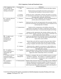 CDA Competency Goals and Functional Areas ( PDF )