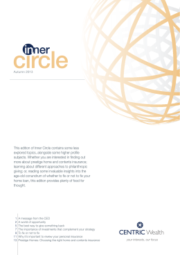 This edition of Inner Circle contains some less