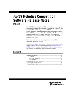 FIRST Robotics Competition Software Release Notes