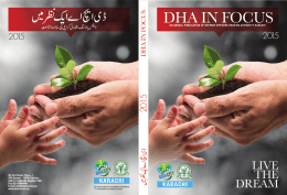 DHA-Newsletter-2015