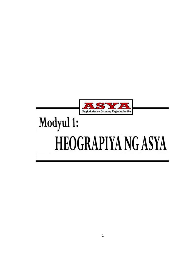 Ang Heograpiya Ng Asya - DepEd Division of Negros Oriental
