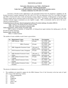 notification - Institute of Management in Kerala