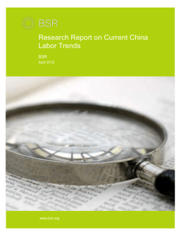 Research Report on Current China Labor Trends