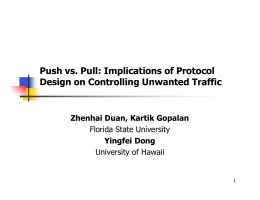 Push vs. Pull: Implications of Protocol Design on