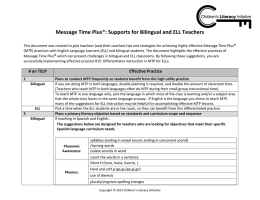 Message Time Plus®: Supports for Bilingual and ELL Teachers