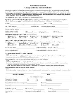 Change of Home Institution Form