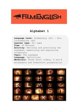 alphabet 1 lesson instructions