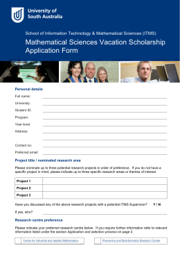 Application form - University of South Australia