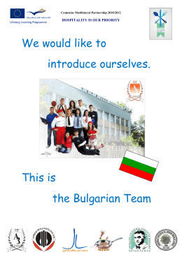 We would like to introduce ourselves. This is the Bulgarian Team
