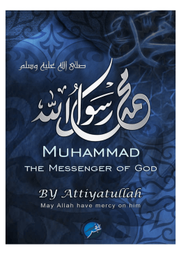Muhammad, the Messenger of God / By Attiyatullah (May Allah have