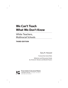 We Can`t Teach What We Don`t Know