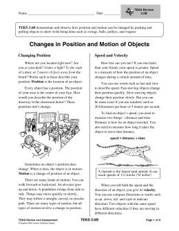 Changes in Position and Motion of Objects