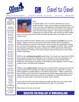 Monthly Newsletter Issue Sept 2005