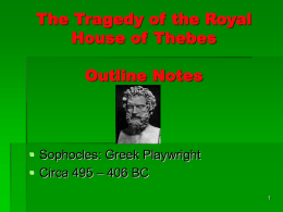 The House of Thebes