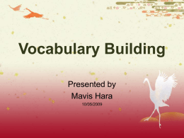 [] Vocabulary Building