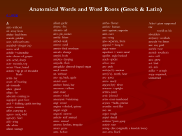 Anatomical_Words_Roots