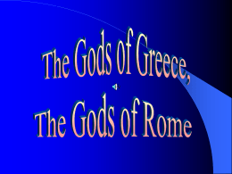 Gods_GreekRome
