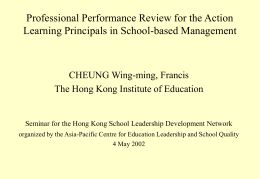 Performance Review for the Action Learning Principals