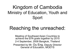 Ministry of Education Youth and Sports, Cambodia
