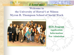 MSW Program ~ Application Process