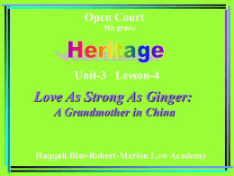 Love As Strong As Ginger - Open Court Resources.com