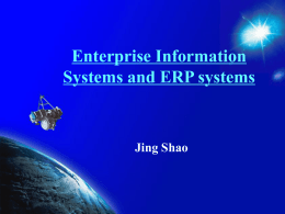 Implement an ERP Project