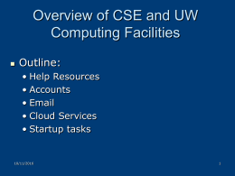 CSE computing facilities slides from PMP orientation