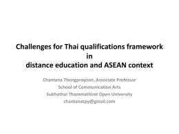 Challenges for Thai qualifications framework in distance education