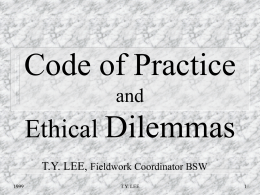 Code of Ethics and Ethical Dilemmas