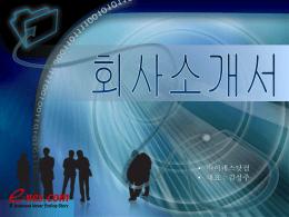 2005 - 이네스닷컴