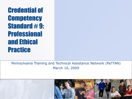 Credential of Competency for Paraeducators