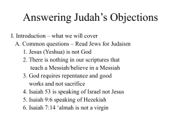 Answering Judah`s Objections