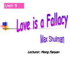 the teaching of fallacy