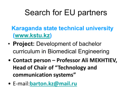 Search for EU partners